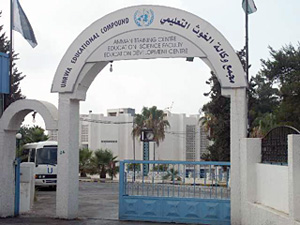 Gate to the Amman Training College , Our Home Away from Home